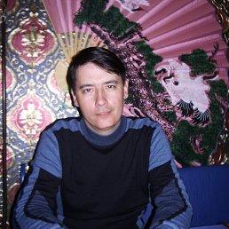 Евгений, 42 года, Светлоград