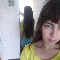 Вера, 27 лет, Уфа