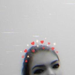 Лина, 18 лет, Якутск