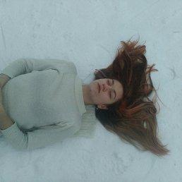 Фото Алёна, Пермь, 18 лет - добавлено 26 марта 2021
