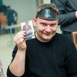 Алексей, 40 лет, Набережные Челны