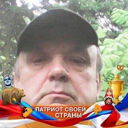 Виктор, 63 года, Ивантеевка