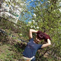 Вероника, 19 лет, Красноярск