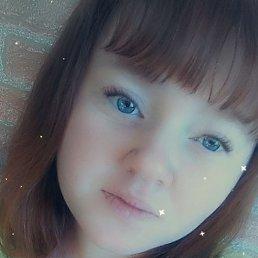 Фото Лилия, Омск, 20 лет - добавлено 15 марта 2021