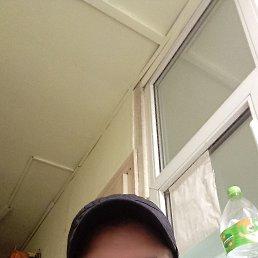 Женя, 37 лет, Хабаровск