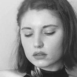 Мария, Москва, 27 лет