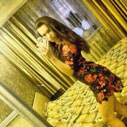 Алена, 19 лет, Самара