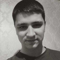 Кирилл, 22 года, Тула