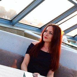 Фото Лилия, Мемфис, 25 лет - добавлено 1 марта 2021