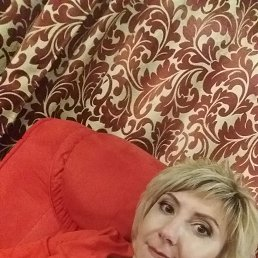 Таня, 44 года, Калуш