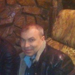 Андрей, 45 лет, Троицк