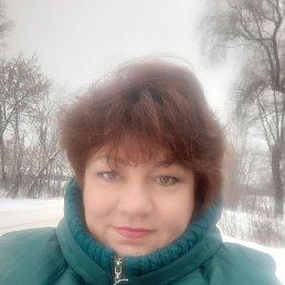 Лана, 50 лет, Воскресенск