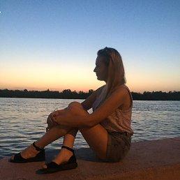 Зоя, 23 года, Астрахань