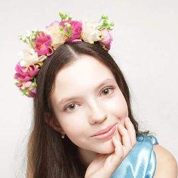 Аля, 19 лет, Самара