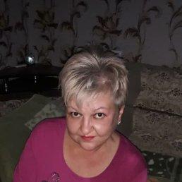 Светлана, 53 года, Горячий Ключ