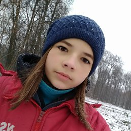 Алина, 18 лет, Тула