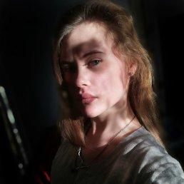 Александра, 17 лет, Красноярск