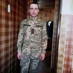 Андрей, 33 года, Днепропетровск