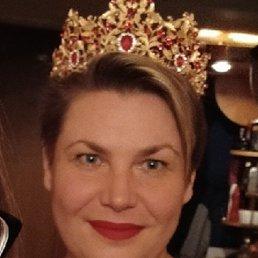 Наталия, 44 года, Зеленоград