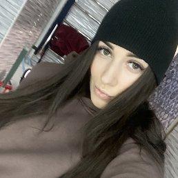 Алина, , Иркутск