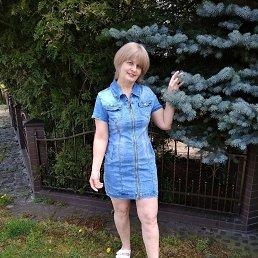 Оксана, 49 лет, Антрацит