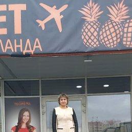 Мария, 42 года, Челябинск