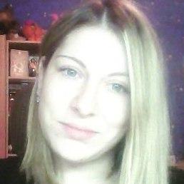 Валерия, Иркутск, 28 лет