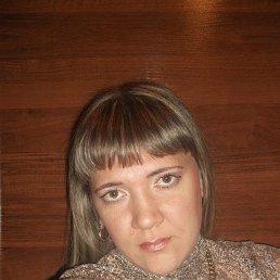 Ирина, 45 лет, Новокузнецк