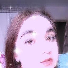 Milena, Ульяновск, 18 лет