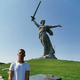 Сергей, Ульяновск, 29 лет