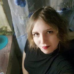Ольга, 29 лет, Самара
