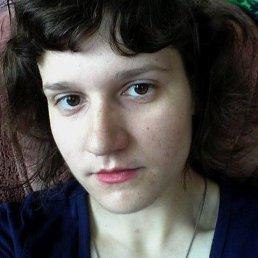 Татьяна, 23 года, Саратов