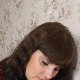 Оля, 37 лет, Белгород