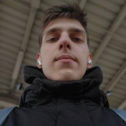 Даниил, 19 лет, Краснозаводск