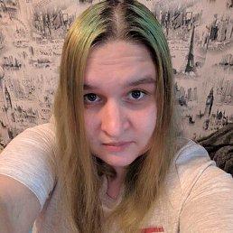 Наталья, 28 лет, Владивосток