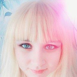 Masha, Самара, 23 года