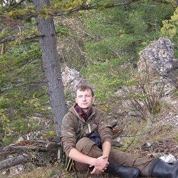 Вячеслав, 23 года, Красноярск