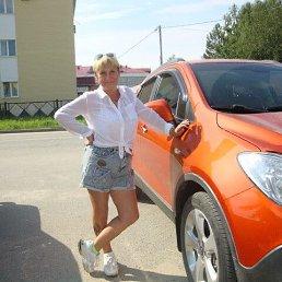 Ирина, Советский