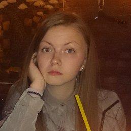 Александра, 33 года, Красноярск