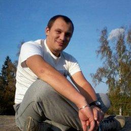 сергей, 32 года, Днепропетровск
