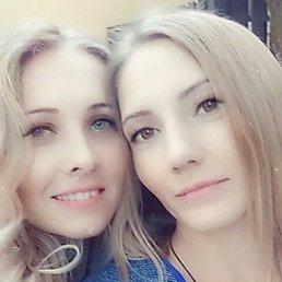 Татьяна, 29 лет, Ставрополь