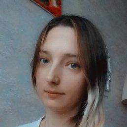 Александра, Владивосток, 30 лет