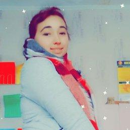 Кристина, 20 лет, Никополь