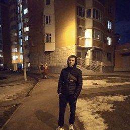 Илья, 17 лет, Москва