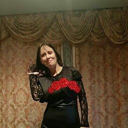 Наталья, 39 лет, Владивосток
