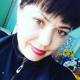 Марина, 29 лет, Омск