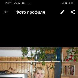 Оксана, 45 лет, Краснодар