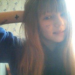Катя, 16 лет, Красноярск