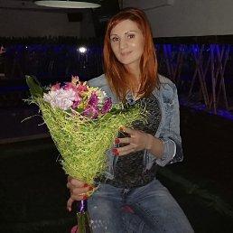 Марина, , Екатеринбург