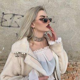 Карини, Нижний Новгород, 18 лет